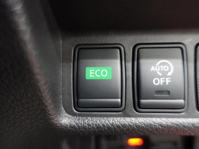 20X 4WD 禁煙 衝突軽減 プロパイロット 9型ナビフルセグ アラウンドビューモニター ルーフレール 寒冷地仕様 LEDヘッド 電動リアゲート クリアランスソナー ETC 純18AW スマートルームミラー(46枚目)