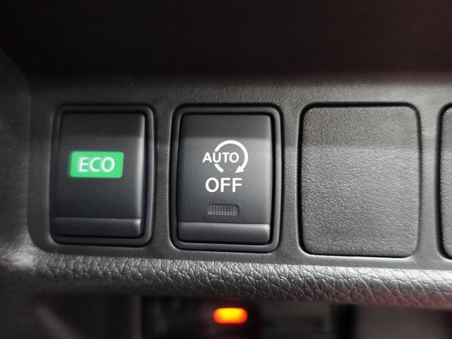 20X 4WD 禁煙 衝突軽減 プロパイロット 9型ナビフルセグ アラウンドビューモニター ルーフレール 寒冷地仕様 LEDヘッド 電動リアゲート クリアランスソナー ETC 純18AW スマートルームミラー(47枚目)