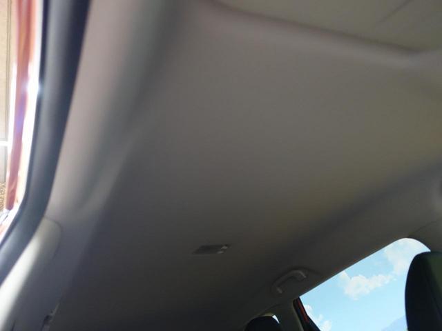 20X 4WD 禁煙 衝突軽減 プロパイロット 9型ナビフルセグ アラウンドビューモニター ルーフレール 寒冷地仕様 LEDヘッド 電動リアゲート クリアランスソナー ETC 純18AW スマートルームミラー(48枚目)
