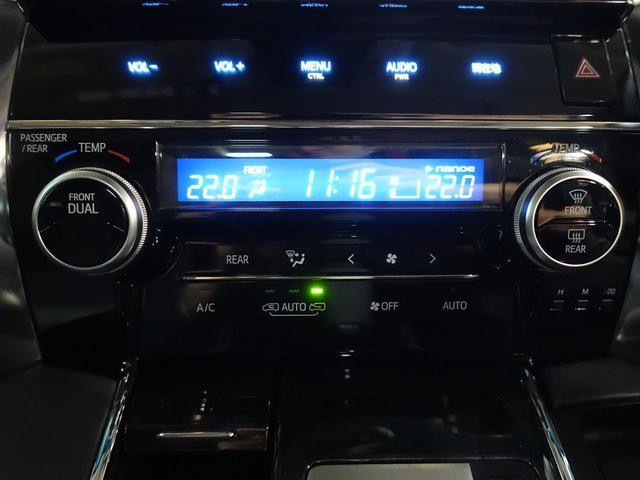 2.5S Cパッケージ 禁煙車 ツインムーンルーフ TRDフルエアロ TRDマフラー 10型ナビフルセグ レオンハルトイェーガー製21インチアルミ デジタルインナーミラー 三眼LEDヘッド シーケンシャルウィンカー(39枚目)