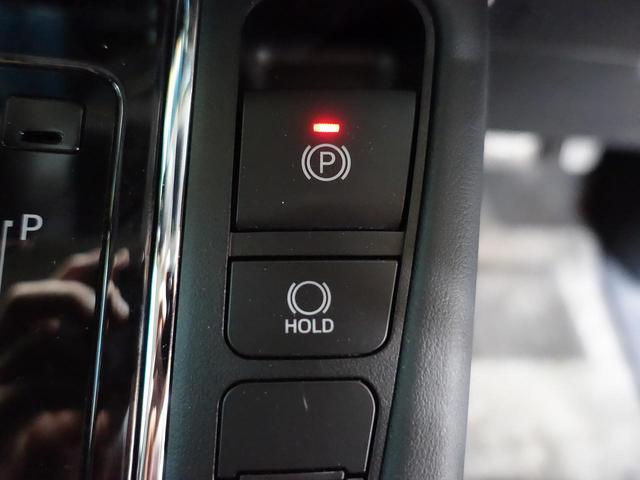 2.5S Cパッケージ 禁煙車 ツインムーンルーフ TRDフルエアロ TRDマフラー 10型ナビフルセグ レオンハルトイェーガー製21インチアルミ デジタルインナーミラー 三眼LEDヘッド シーケンシャルウィンカー(41枚目)