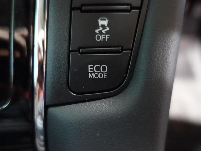 2.5S Cパッケージ 禁煙車 ツインムーンルーフ TRDフルエアロ TRDマフラー 10型ナビフルセグ レオンハルトイェーガー製21インチアルミ デジタルインナーミラー 三眼LEDヘッド シーケンシャルウィンカー(43枚目)