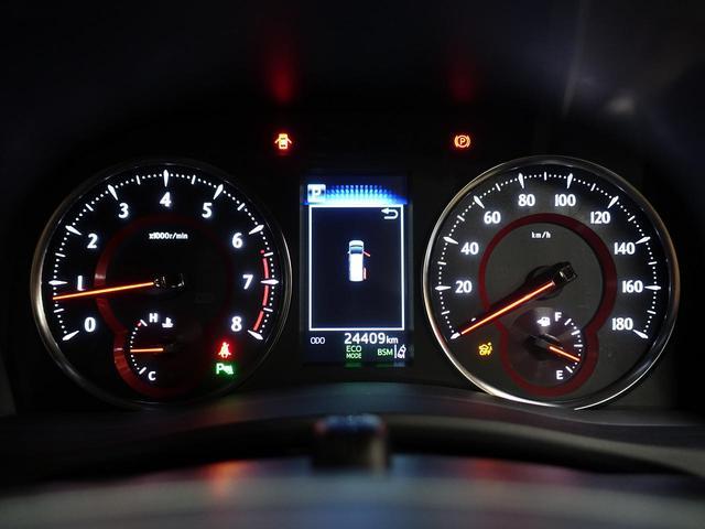 2.5S Cパッケージ 禁煙車 ツインムーンルーフ TRDフルエアロ TRDマフラー 10型ナビフルセグ レオンハルトイェーガー製21インチアルミ デジタルインナーミラー 三眼LEDヘッド シーケンシャルウィンカー(46枚目)