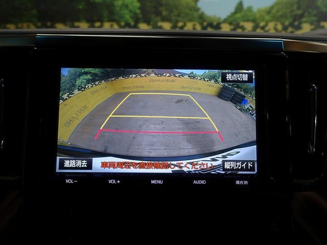 2.5S Aパッケージ 禁煙車 純正9型ナビ フリップダウンモニター トヨタセーフティーセンス レーダークルーズ 両側パワスラ LEDヘッド オートライト ドラレコ バックカメラ ETC 純正18AW(4枚目)