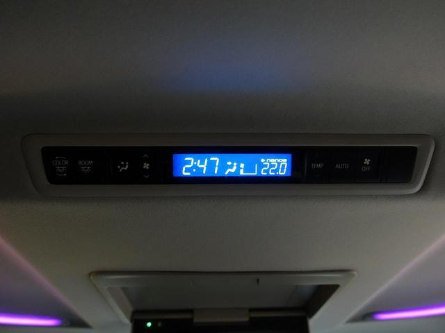2.5S Aパッケージ 禁煙車 純正9型ナビ フリップダウンモニター トヨタセーフティーセンス レーダークルーズ 両側パワスラ LEDヘッド オートライト ドラレコ バックカメラ ETC 純正18AW(34枚目)