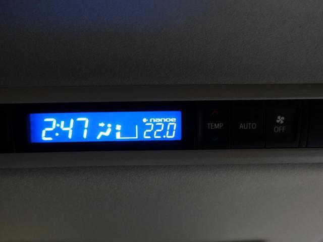 2.5S Aパッケージ 禁煙車 純正9型ナビ フリップダウンモニター トヨタセーフティーセンス レーダークルーズ 両側パワスラ LEDヘッド オートライト ドラレコ バックカメラ ETC 純正18AW(35枚目)