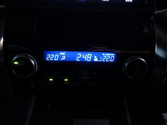 2.5S Aパッケージ 禁煙車 純正9型ナビ フリップダウンモニター トヨタセーフティーセンス レーダークルーズ 両側パワスラ LEDヘッド オートライト ドラレコ バックカメラ ETC 純正18AW(37枚目)