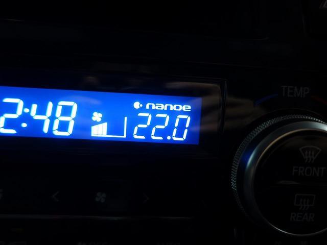 2.5S Aパッケージ 禁煙車 純正9型ナビ フリップダウンモニター トヨタセーフティーセンス レーダークルーズ 両側パワスラ LEDヘッド オートライト ドラレコ バックカメラ ETC 純正18AW(38枚目)