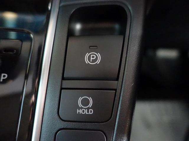 2.5S Aパッケージ 禁煙車 純正9型ナビ フリップダウンモニター トヨタセーフティーセンス レーダークルーズ 両側パワスラ LEDヘッド オートライト ドラレコ バックカメラ ETC 純正18AW(40枚目)