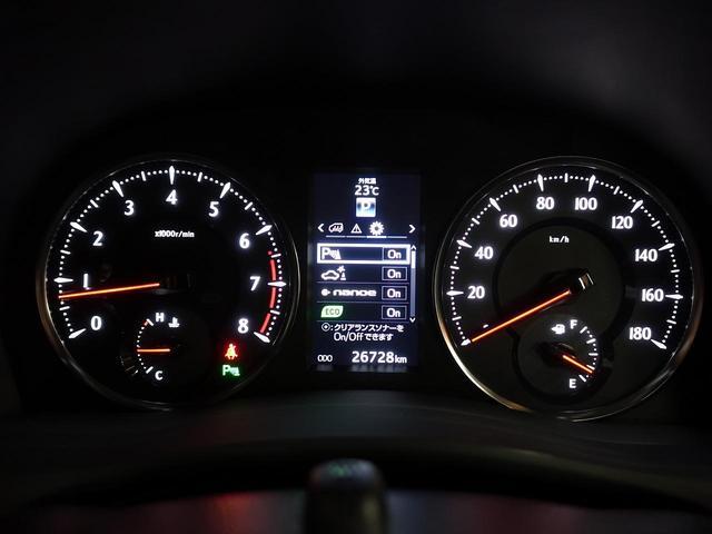 2.5S Aパッケージ 禁煙車 純正9型ナビ フリップダウンモニター トヨタセーフティーセンス レーダークルーズ 両側パワスラ LEDヘッド オートライト ドラレコ バックカメラ ETC 純正18AW(42枚目)