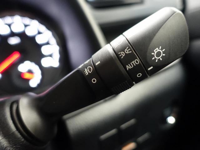 2.5S Aパッケージ 禁煙車 純正9型ナビ フリップダウンモニター トヨタセーフティーセンス レーダークルーズ 両側パワスラ LEDヘッド オートライト ドラレコ バックカメラ ETC 純正18AW(44枚目)