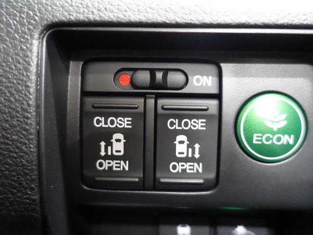 ハイブリッドアブソルート・ホンダセンシングEXパック 禁煙車 インターナビ 後席モニター 両側電動ドア ホンダセンシング 全周囲カメラ レーダークルーズ ハーフレザー パワーシート クリアランスソナー LEDヘッド 純正17アルミ ETC(6枚目)