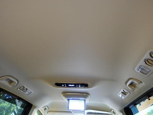 ハイブリッドアブソルート・ホンダセンシングEXパック 禁煙車 インターナビ 後席モニター 両側電動ドア ホンダセンシング 全周囲カメラ レーダークルーズ ハーフレザー パワーシート クリアランスソナー LEDヘッド 純正17アルミ ETC(33枚目)
