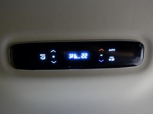 ハイブリッドアブソルート・ホンダセンシングEXパック 禁煙車 インターナビ 後席モニター 両側電動ドア ホンダセンシング 全周囲カメラ レーダークルーズ ハーフレザー パワーシート クリアランスソナー LEDヘッド 純正17アルミ ETC(34枚目)
