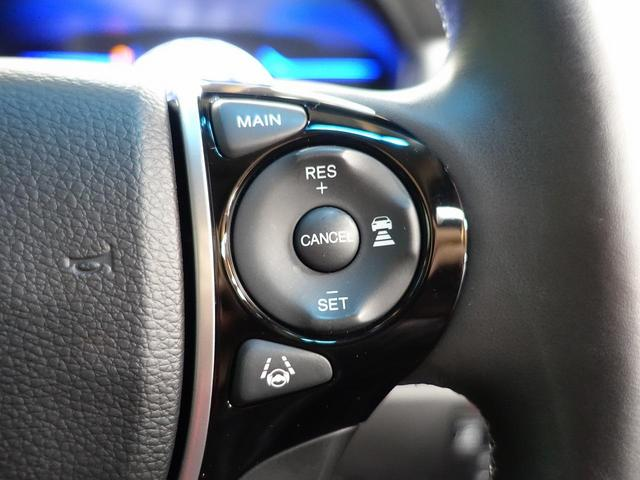ハイブリッドアブソルート・ホンダセンシングEXパック 禁煙車 インターナビ 後席モニター 両側電動ドア ホンダセンシング 全周囲カメラ レーダークルーズ ハーフレザー パワーシート クリアランスソナー LEDヘッド 純正17アルミ ETC(36枚目)