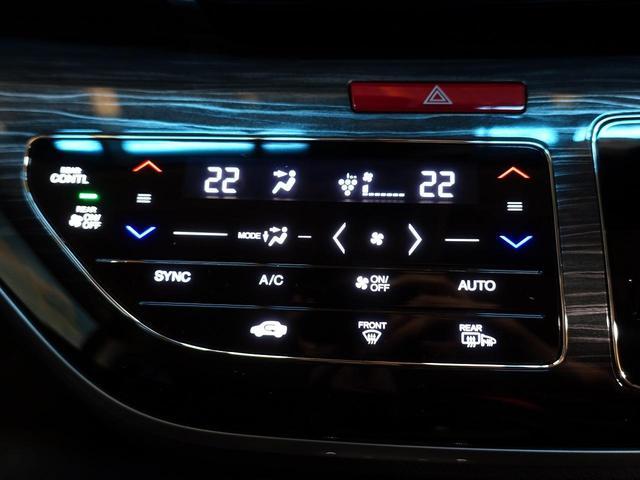 ハイブリッドアブソルート・ホンダセンシングEXパック 禁煙車 インターナビ 後席モニター 両側電動ドア ホンダセンシング 全周囲カメラ レーダークルーズ ハーフレザー パワーシート クリアランスソナー LEDヘッド 純正17アルミ ETC(37枚目)