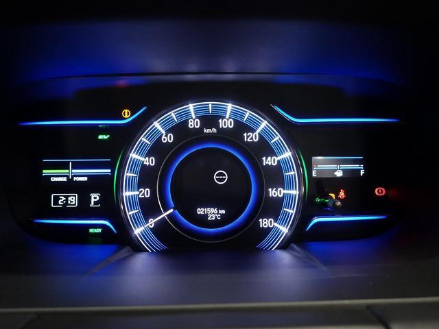 ハイブリッドアブソルート・ホンダセンシングEXパック 禁煙車 インターナビ 後席モニター 両側電動ドア ホンダセンシング 全周囲カメラ レーダークルーズ ハーフレザー パワーシート クリアランスソナー LEDヘッド 純正17アルミ ETC(41枚目)