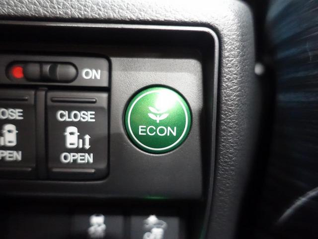 ハイブリッドアブソルート・ホンダセンシングEXパック 禁煙車 インターナビ 後席モニター 両側電動ドア ホンダセンシング 全周囲カメラ レーダークルーズ ハーフレザー パワーシート クリアランスソナー LEDヘッド 純正17アルミ ETC(48枚目)