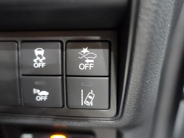 ハイブリッドアブソルート・ホンダセンシングEXパック 禁煙車 インターナビ 後席モニター 両側電動ドア ホンダセンシング 全周囲カメラ レーダークルーズ ハーフレザー パワーシート クリアランスソナー LEDヘッド 純正17アルミ ETC(50枚目)