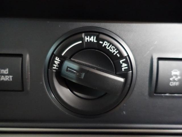 TX Lパッケージ 禁煙車 9型SDナビ 衝突軽減 レーダークルーズ 黒革 シートエアコン パワーシート クリアランスソナー LEDヘッド LEDフォグ スマートキー(32枚目)