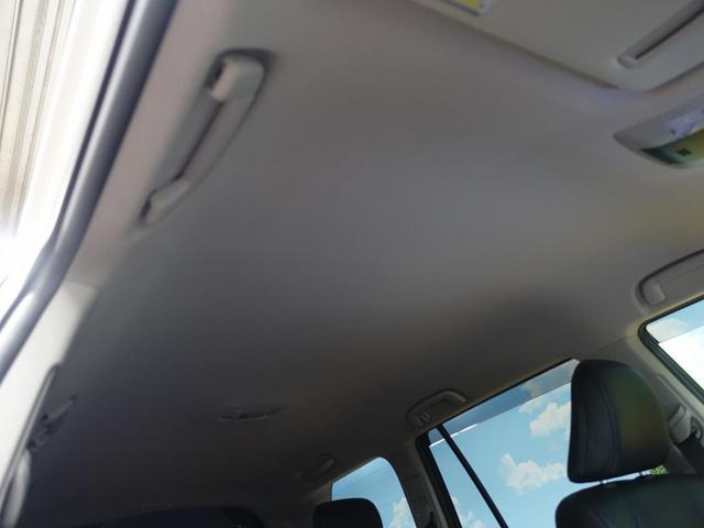 TX Lパッケージ 禁煙車 9型SDナビ 衝突軽減 レーダークルーズ 黒革 シートエアコン パワーシート クリアランスソナー LEDヘッド LEDフォグ スマートキー(39枚目)