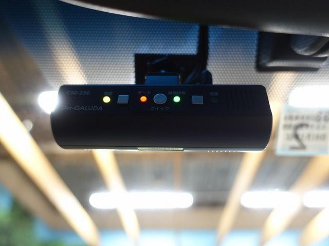 TX 禁煙車 純正SDナビ モデリスタエアロ 1オーナー ルーフレール 寒冷地仕様 衝突軽減 バックカメラ LEDヘッド ETC スマートキー ドラレコ トラクションコントロール(22枚目)