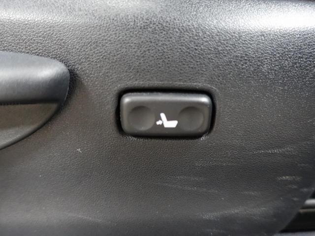 TX 禁煙車 純正SDナビ モデリスタエアロ 1オーナー ルーフレール 寒冷地仕様 衝突軽減 バックカメラ LEDヘッド ETC スマートキー ドラレコ トラクションコントロール(35枚目)