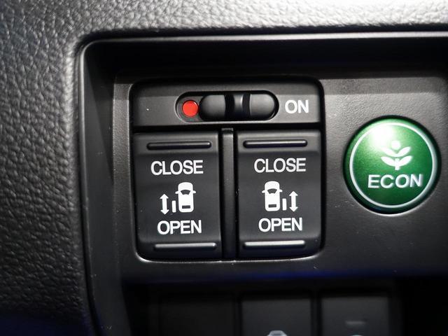 アブソルート・EX 禁煙車 メーカーナビ フリップダウンモニター 両側パワスラ クルーズコントロール LEDヘッド オートライト ハーフレザーシート 純正18AW バックカメラ ETC(6枚目)
