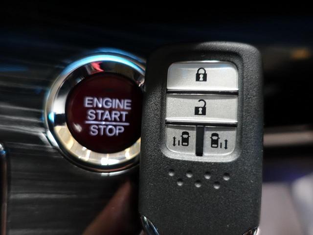 アブソルート・EX 禁煙車 メーカーナビ フリップダウンモニター 両側パワスラ クルーズコントロール LEDヘッド オートライト ハーフレザーシート 純正18AW バックカメラ ETC(8枚目)