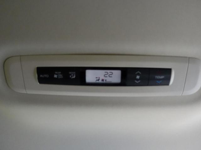 アブソルート・EX 禁煙車 メーカーナビ フリップダウンモニター 両側パワスラ クルーズコントロール LEDヘッド オートライト ハーフレザーシート 純正18AW バックカメラ ETC(32枚目)