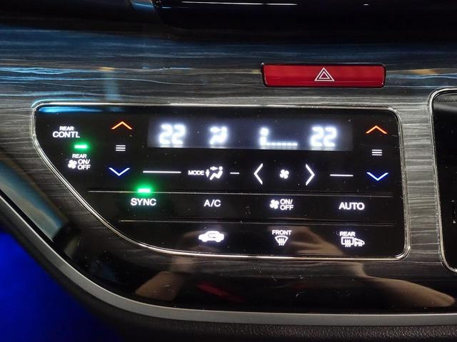 アブソルート・EX 禁煙車 メーカーナビ フリップダウンモニター 両側パワスラ クルーズコントロール LEDヘッド オートライト ハーフレザーシート 純正18AW バックカメラ ETC(33枚目)
