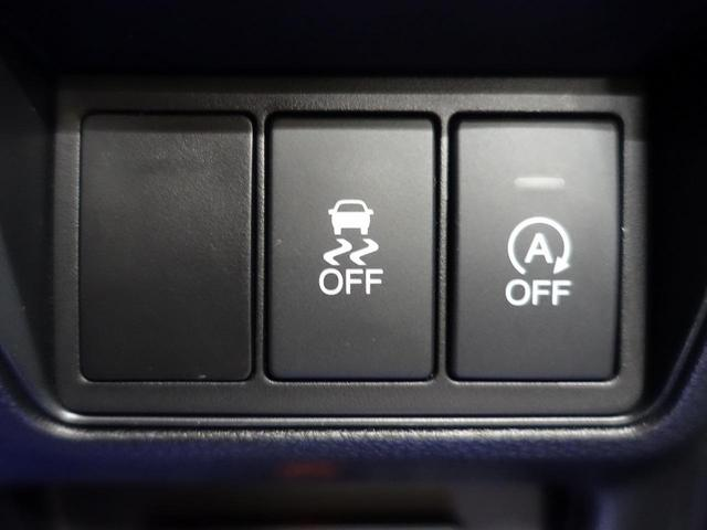 アブソルート・EX 禁煙車 メーカーナビ フリップダウンモニター 両側パワスラ クルーズコントロール LEDヘッド オートライト ハーフレザーシート 純正18AW バックカメラ ETC(43枚目)