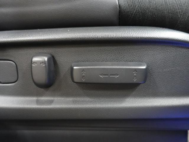 アブソルート・EX 禁煙車 メーカーナビ フリップダウンモニター 両側パワスラ クルーズコントロール LEDヘッド オートライト ハーフレザーシート 純正18AW バックカメラ ETC(45枚目)