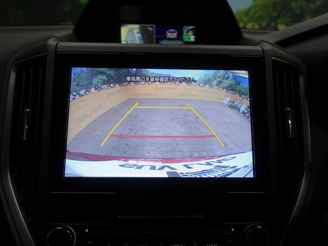 アドバンス 禁煙車 レーダークルーズ 寒冷地仕様 純正SDナビ 電動リアゲート シートヒーター シートヒーター サイドカメラ バックカメラ LEDヘッド オートライト フルセグ ETC(4枚目)