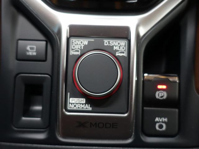 アドバンス 禁煙車 レーダークルーズ 寒冷地仕様 純正SDナビ 電動リアゲート シートヒーター シートヒーター サイドカメラ バックカメラ LEDヘッド オートライト フルセグ ETC(38枚目)