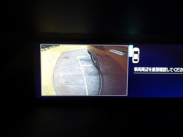 アドバンス 禁煙車 レーダークルーズ 寒冷地仕様 純正SDナビ 電動リアゲート シートヒーター シートヒーター サイドカメラ バックカメラ LEDヘッド オートライト フルセグ ETC(41枚目)