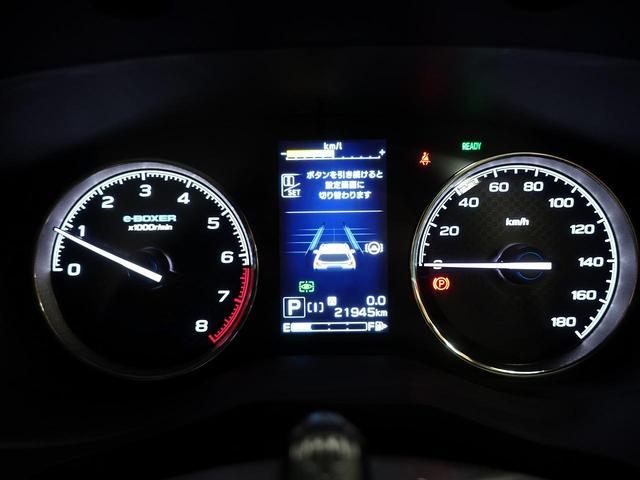 アドバンス 禁煙車 レーダークルーズ 寒冷地仕様 純正SDナビ 電動リアゲート シートヒーター シートヒーター サイドカメラ バックカメラ LEDヘッド オートライト フルセグ ETC(43枚目)