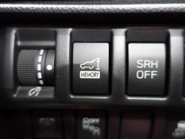 アドバンス 禁煙車 レーダークルーズ 寒冷地仕様 純正SDナビ 電動リアゲート シートヒーター シートヒーター サイドカメラ バックカメラ LEDヘッド オートライト フルセグ ETC(52枚目)