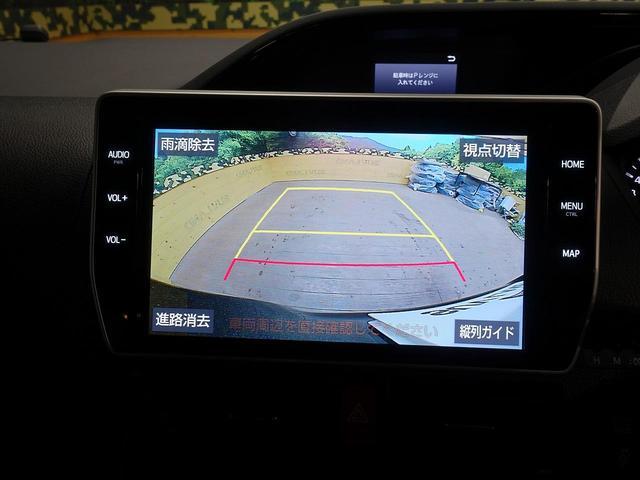 Si ダブルバイビーII 禁煙車 純正10型ナビ 後席モニター バックカメラ トヨタセーフティセンス 両側パワスラ LEDヘッド クルーズコントロール クリアランスソナー ハーフレザーシート ETC 純正16AW スマートキー(4枚目)