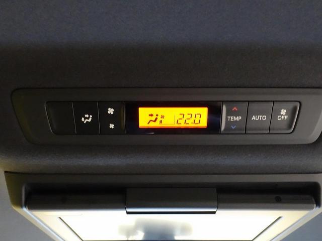 Si ダブルバイビーII 禁煙車 純正10型ナビ 後席モニター バックカメラ トヨタセーフティセンス 両側パワスラ LEDヘッド クルーズコントロール クリアランスソナー ハーフレザーシート ETC 純正16AW スマートキー(34枚目)