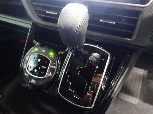 Si ダブルバイビーII 禁煙車 純正10型ナビ 後席モニター バックカメラ トヨタセーフティセンス 両側パワスラ LEDヘッド クルーズコントロール クリアランスソナー ハーフレザーシート ETC 純正16AW スマートキー(36枚目)