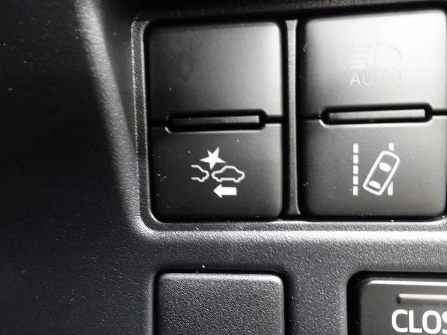 Si ダブルバイビーII 禁煙車 純正10型ナビ 後席モニター バックカメラ トヨタセーフティセンス 両側パワスラ LEDヘッド クルーズコントロール クリアランスソナー ハーフレザーシート ETC 純正16AW スマートキー(45枚目)