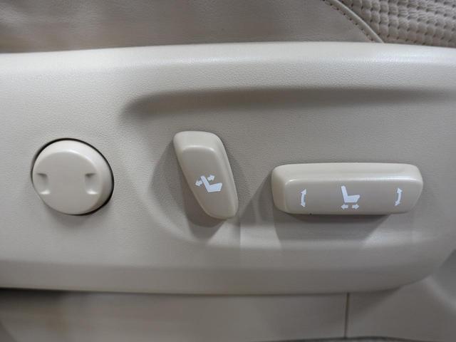 TX Lパッケージ 禁煙車 ベージュ内装 サンルーフ モデリスタエアロ ルーフレール 純正19インチAW SDナビ バックカメラ クルーズコントロール オートライト パワーシート シートヒーター ETC スマートキー(52枚目)
