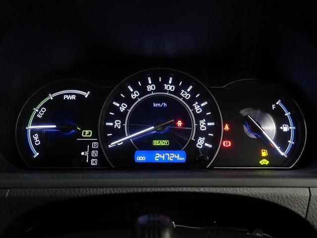 ハイブリッドZS 煌 禁煙車 純正9型ナビ 12.1型フリップダウンモニター トヨタセーフティセンス 両側電動スライド シートヒーター LEDヘッドライト LEDフォグ バックカメラ ETC 純正16AW ダブルエアコン(37枚目)