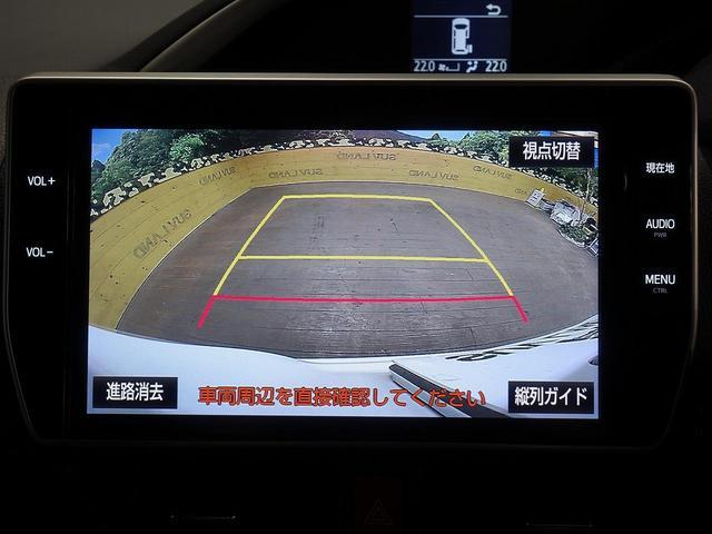 ZS 煌II 禁煙車 モデリスタフルエアロ 純正10型ナビ 純正12.1型後席モニター プリクラッシュセーフティ 両側電動スライド LEDヘッドライト バックカメラ ETC2.0 純正16AW レーンアシスト(5枚目)