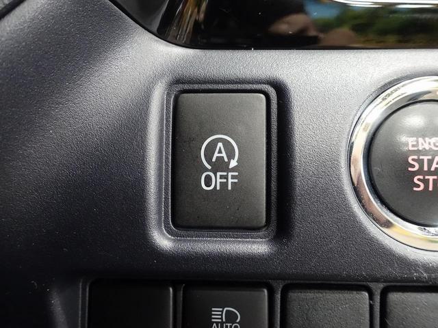 ZS 煌II 禁煙車 モデリスタフルエアロ 純正10型ナビ 純正12.1型後席モニター プリクラッシュセーフティ 両側電動スライド LEDヘッドライト バックカメラ ETC2.0 純正16AW レーンアシスト(40枚目)