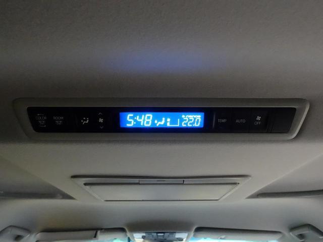 2.5Z Gエディション 禁煙車 純正10型ナビ 後席モニター バックカメラ トヨタセーフティセンス 両側パワスラ 電動リア 黒革 シートヒーター LEDヘッドライト レーダークルーズ クリアランソナー 純正18AW(34枚目)