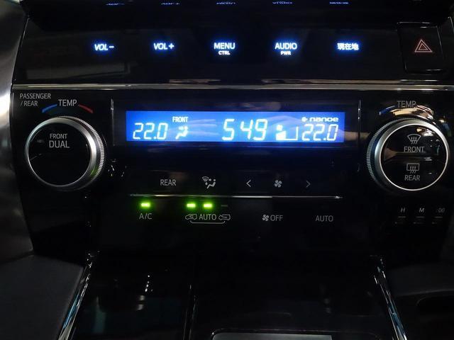 2.5Z Gエディション 禁煙車 純正10型ナビ 後席モニター バックカメラ トヨタセーフティセンス 両側パワスラ 電動リア 黒革 シートヒーター LEDヘッドライト レーダークルーズ クリアランソナー 純正18AW(37枚目)