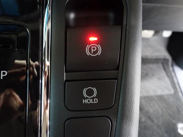 2.5Z Gエディション 禁煙車 純正10型ナビ 後席モニター バックカメラ トヨタセーフティセンス 両側パワスラ 電動リア 黒革 シートヒーター LEDヘッドライト レーダークルーズ クリアランソナー 純正18AW(39枚目)