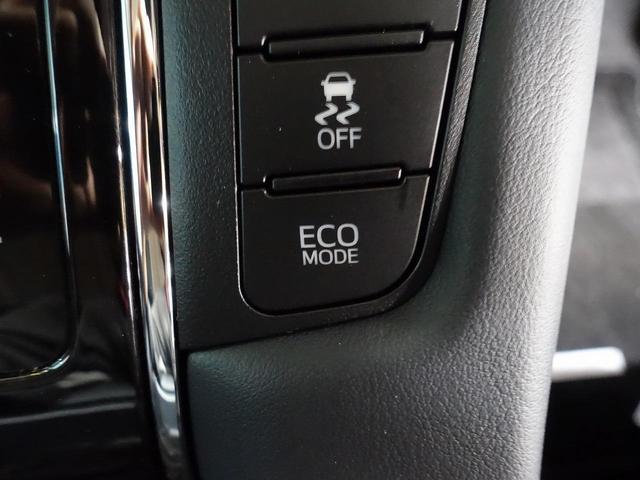 2.5Z Gエディション 禁煙車 純正10型ナビ 後席モニター バックカメラ トヨタセーフティセンス 両側パワスラ 電動リア 黒革 シートヒーター LEDヘッドライト レーダークルーズ クリアランソナー 純正18AW(41枚目)